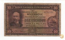 MOÇAMBIQUE PORTUGAL 10 ESCUDOS 1943 PICK 90 VER SCANS