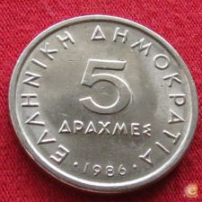 Grécia Greece 5 drachmes 1986 KM# 131   *V