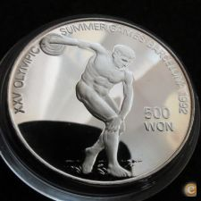 Coreia do Norte Korea 500 won 1989 KM# 34 Discus Prata 999