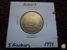 A-591 RUSSIA 5 ROUBLES 1991