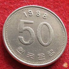 Coreia do Sul Korea 50 won 1988 KM# 34 fao   *V
