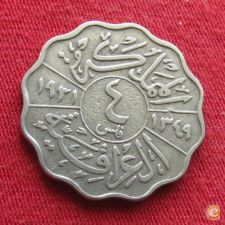 Iraque Iraq 4 fils 1931 KM# 97   *V