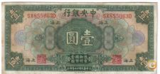 CHINA SHANGAI 1 DOLLAR 1928 PICK 195 C VER SCANS
