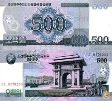 COREIA do NORTE 500 won 2008 UNC nova