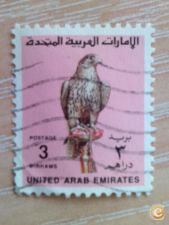 EMIRADOS ARABES UAE - SCOTT 309