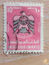 EMIRADOS ARABES UAE - SCOTT 82