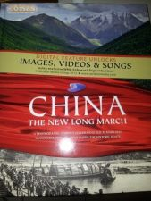 China the New Long March