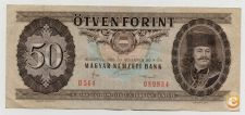 HUNGARY 50 FORINT 1986 PICK 170 G VER SCANS