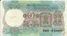 INDIA - 5 RUPIAS - S/DATA - 88R 653006 - ASSIN 87- CIRCULADA