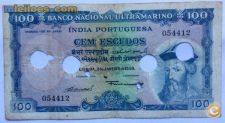 4412 INDIA 100$00 1959 DIFICIL LINDA