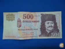 HUNGARY 500 FORINT 2013 PICK 196 E VER SCANS
