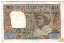 MADAGASCAR 50 FRANCS 1969 PICK 61 VER SCANS