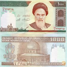 Irão Iran P 143 (1992-) ND 1000 RIALS KHOMEINI DOME OF ROCK
