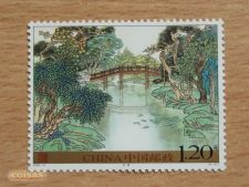 CHINA - SCOTT ANO 2008 NOVO MNH **  - PONTES