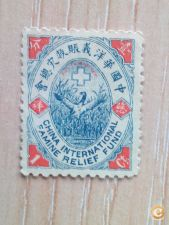 CHINA - SCOTT    CHINA FAMINE RELIEF FUND