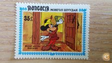 MONGOLIA - SCOTT 1380    DISNEY   MICKEY MOUSE