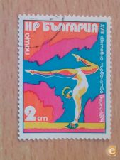 BULGARIA - SCOTT 2204 DESPORTO