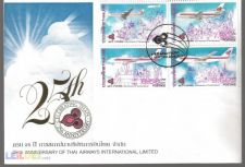 FDC 25º ANIVERSARIO OF THAY AIRWAYS INTERNATIONAL