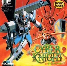 Cyber Knight - Hu Card PC-Engine