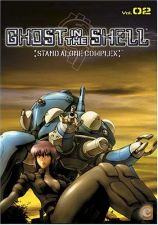 Ghost In The Shell Stand Alone Complex 02