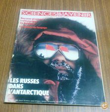 Sciences & Avenir - Nº 398 (Avril, 1980)