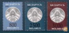 BELARUS Bielorussia 1997 definitives 3s. MNH**