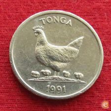 Tonga 5 seniti 1991 KM# 68 world food day   *V