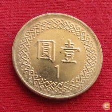 Taiwan Formosa (China) 1 yuan 1995 (84)  Lt 344   *V