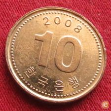 Coreia do Sul Korea 10 won 2008 KM# 103