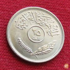Iraque Iraq 25 fils 1970 KM# 127  *V