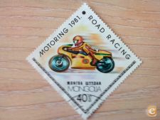 MONGOLIA - SCOTT 1160 - MOTOS