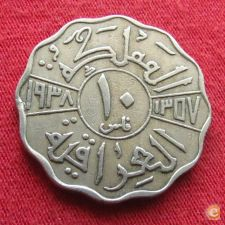 Iraque Iraq 10 fils 1938 KM# 103  *V