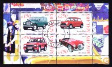 CARROS INGLESES - Land Rover, Morris MIni, MG  // Fdc