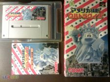 ULTRA QUIZ ACROSS THE USA SNES Jp COMPLETO