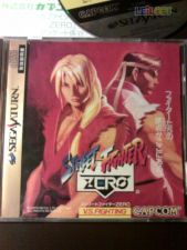 STREET FIGHTER ZERO sss NTSC COMPLETO