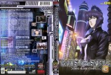 Ghost In The Shell Stand Alone Complex 06