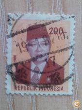 INDONESIA - SCOTT 1088