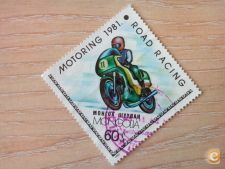 MONGOLIA - SCOTT 1162 - MOTOS