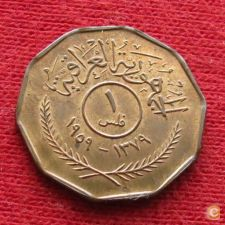 Iraque Iraq 1 fils 1959 KM# 119   *V