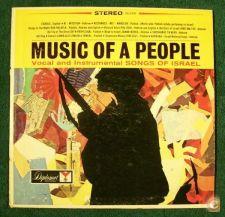 music of a people - songs of israel Ed USA