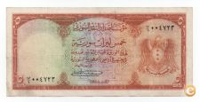 SYRIA SYRIE 5 LIVRES 1950 PICK 74 VER SCANS